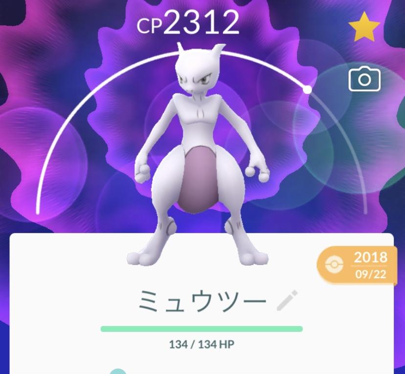 f:id:yomotu_nayami:20191023224740j:plain