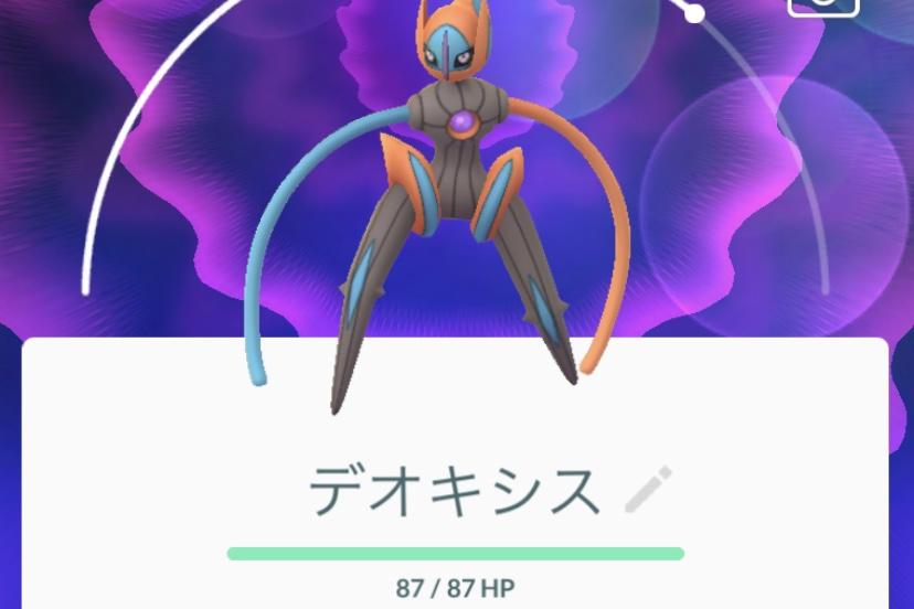 f:id:yomotu_nayami:20191023224901j:plain
