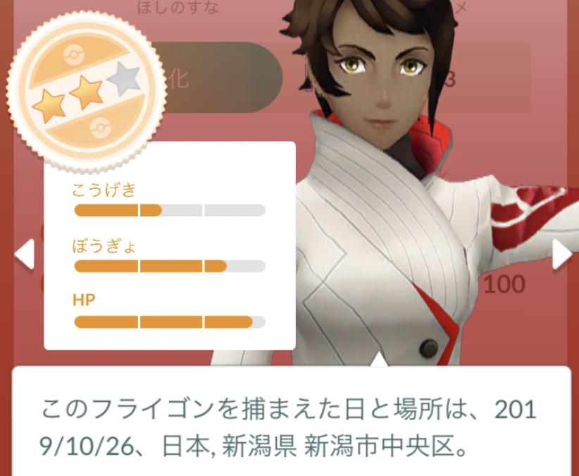 f:id:yomotu_nayami:20191026204714j:plain
