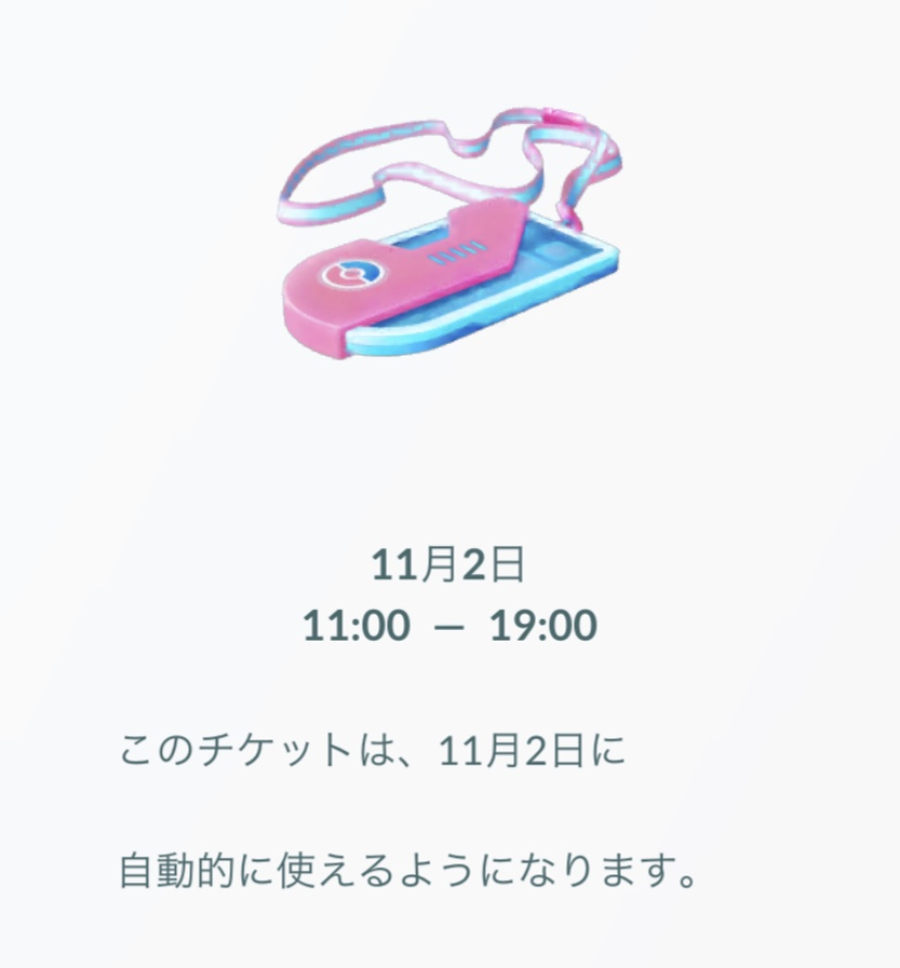 f:id:yomotu_nayami:20191028232126j:plain