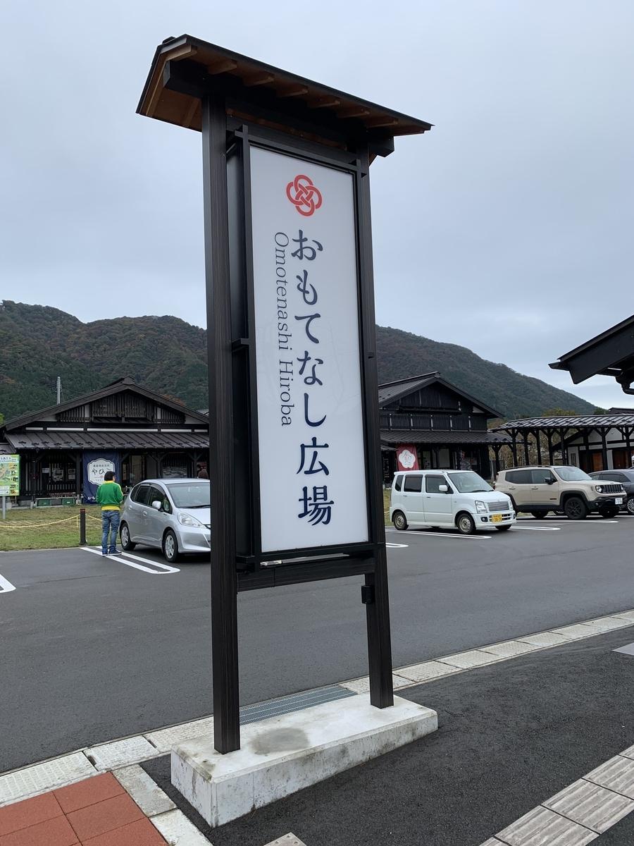 f:id:yomotu_nayami:20191029232502j:plain