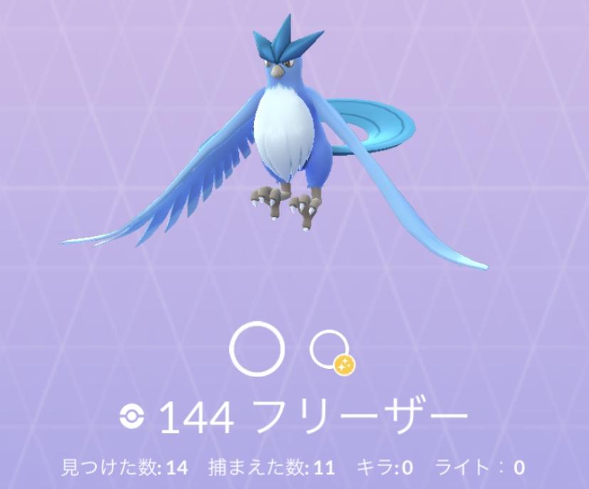 f:id:yomotu_nayami:20191030234735j:plain