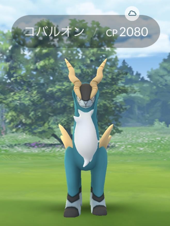 f:id:yomotu_nayami:20191105230009j:plain