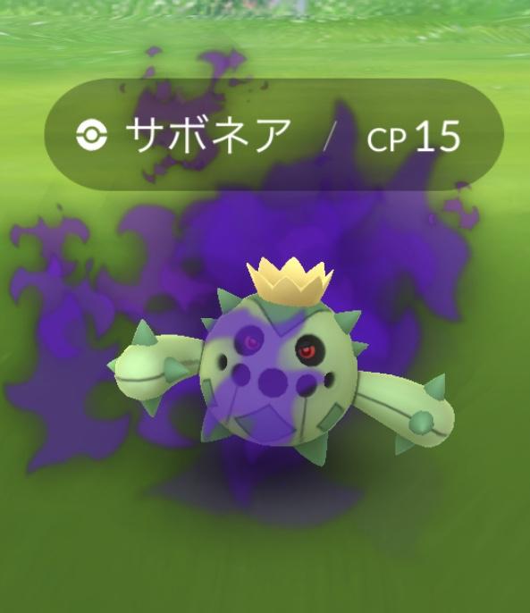 f:id:yomotu_nayami:20191105230136j:plain