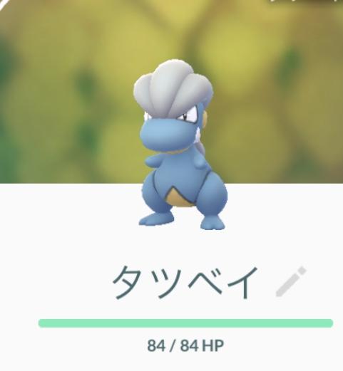 f:id:yomotu_nayami:20191105230201j:plain
