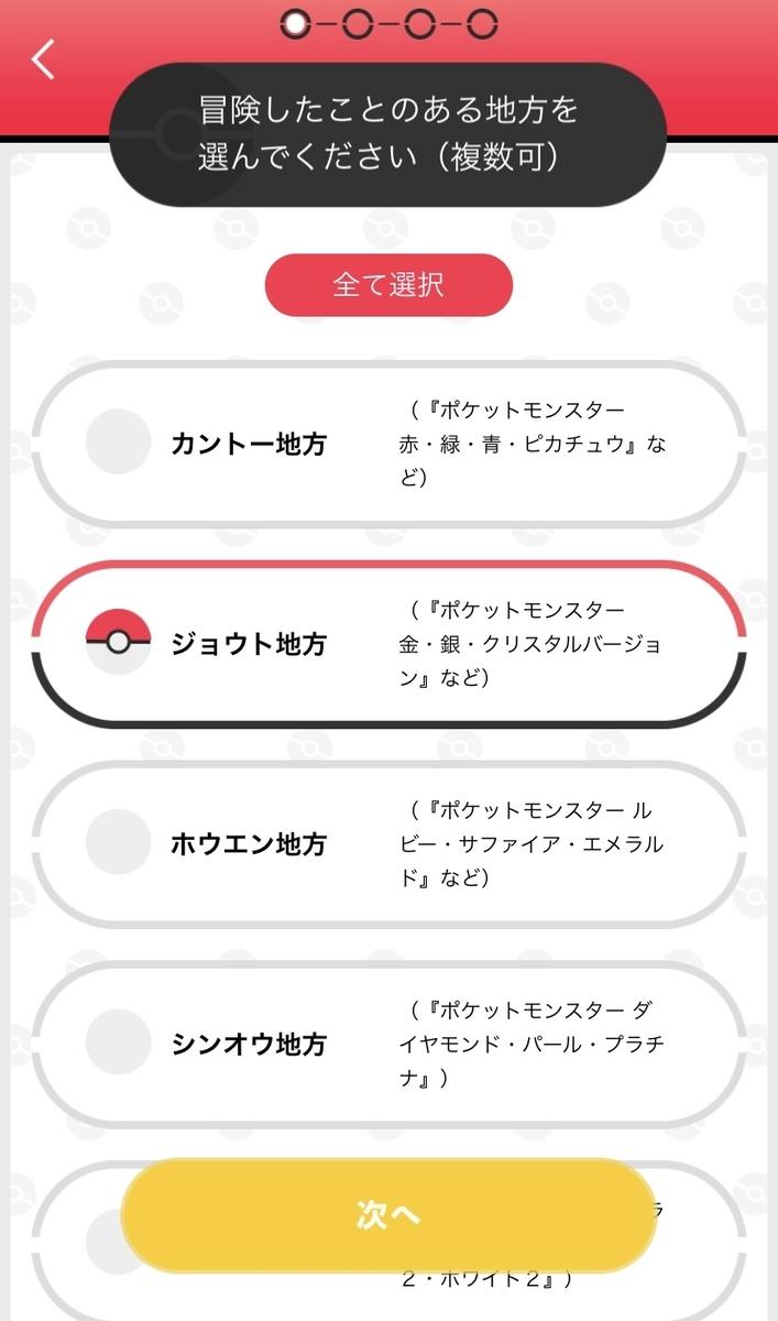 f:id:yomotu_nayami:20191108232708j:plain