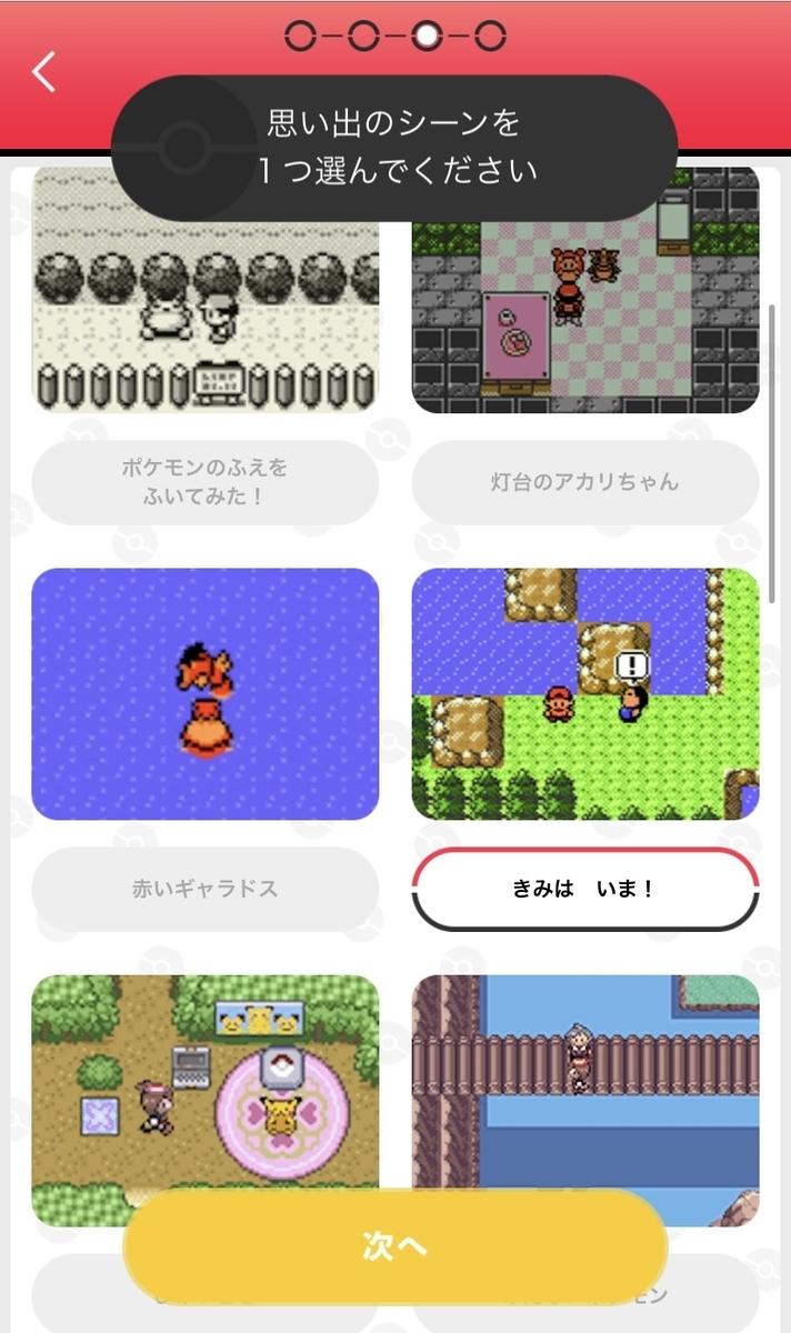 f:id:yomotu_nayami:20191108233039j:plain