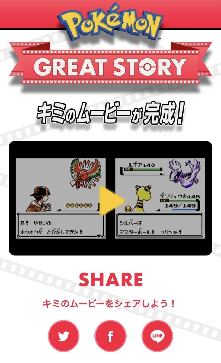 f:id:yomotu_nayami:20191108233424j:plain