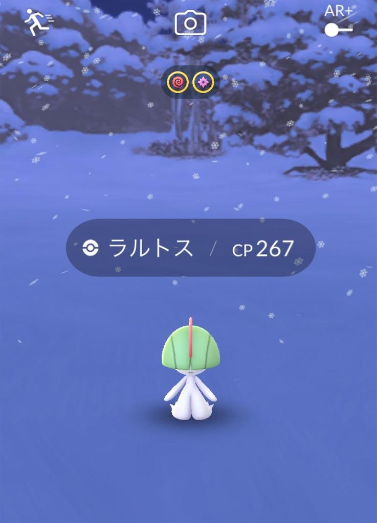 f:id:yomotu_nayami:20191130113306j:image