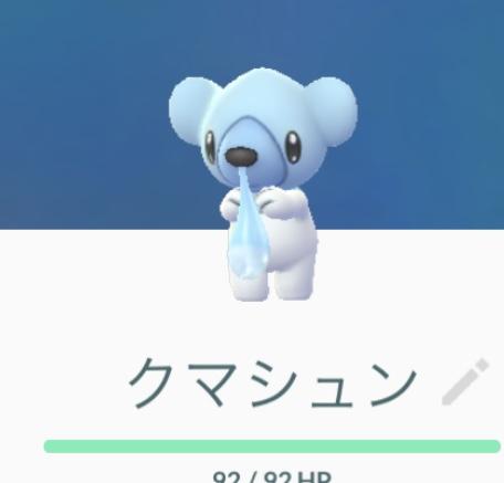 f:id:yomotu_nayami:20191224234734j:plain