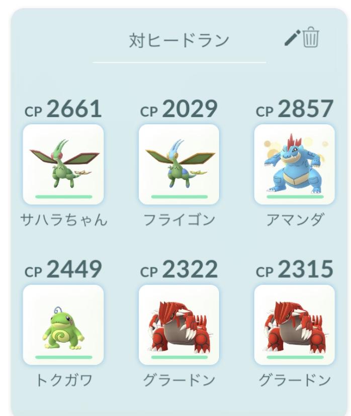 f:id:yomotu_nayami:20200106232950j:plain