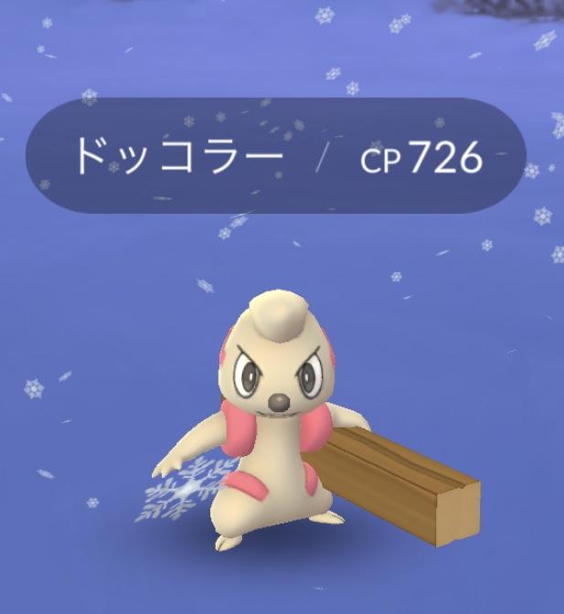 f:id:yomotu_nayami:20200113235224j:plain