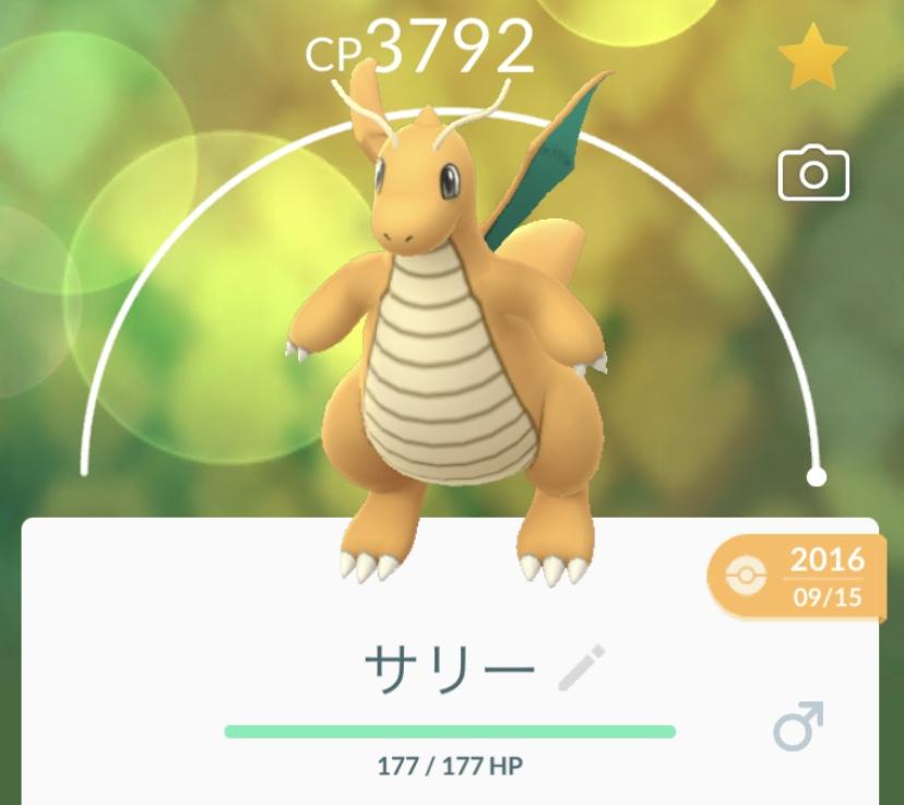 f:id:yomotu_nayami:20200114232906j:plain