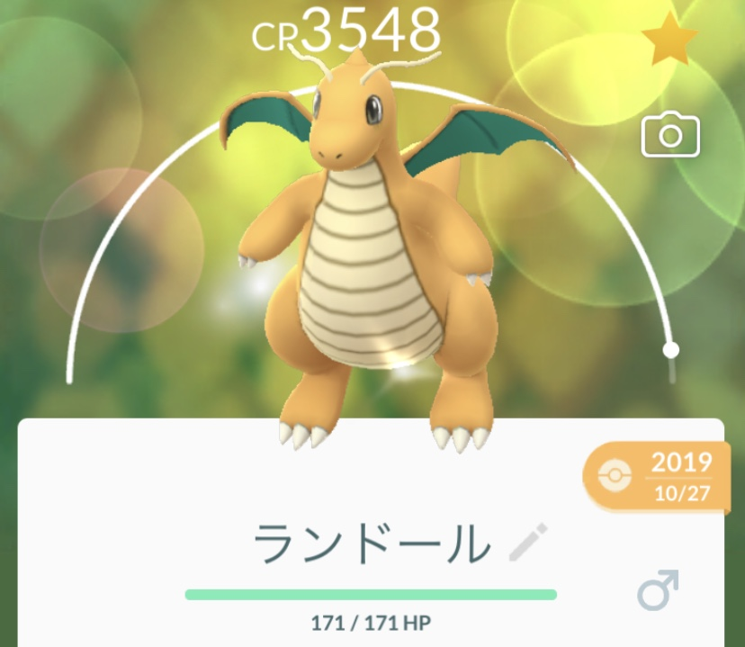 f:id:yomotu_nayami:20200114232917j:plain