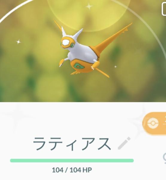 f:id:yomotu_nayami:20200120232551j:plain