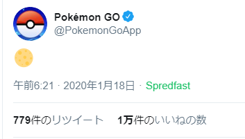 f:id:yomotu_nayami:20200121230724p:plain