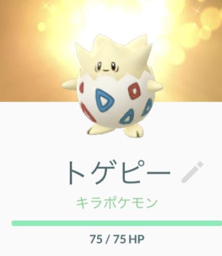 f:id:yomotu_nayami:20200125231933j:plain