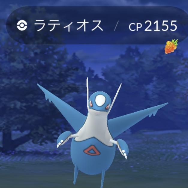 f:id:yomotu_nayami:20200126234240j:plain