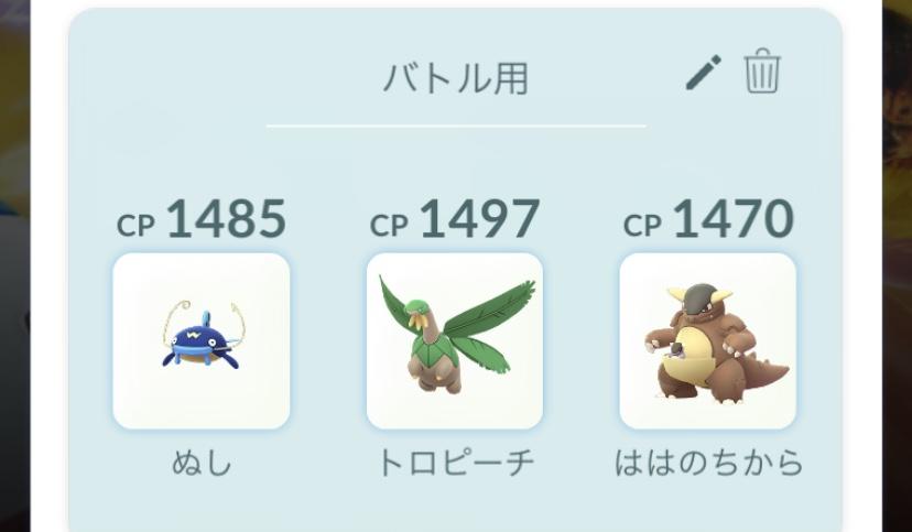 f:id:yomotu_nayami:20200130234552j:plain