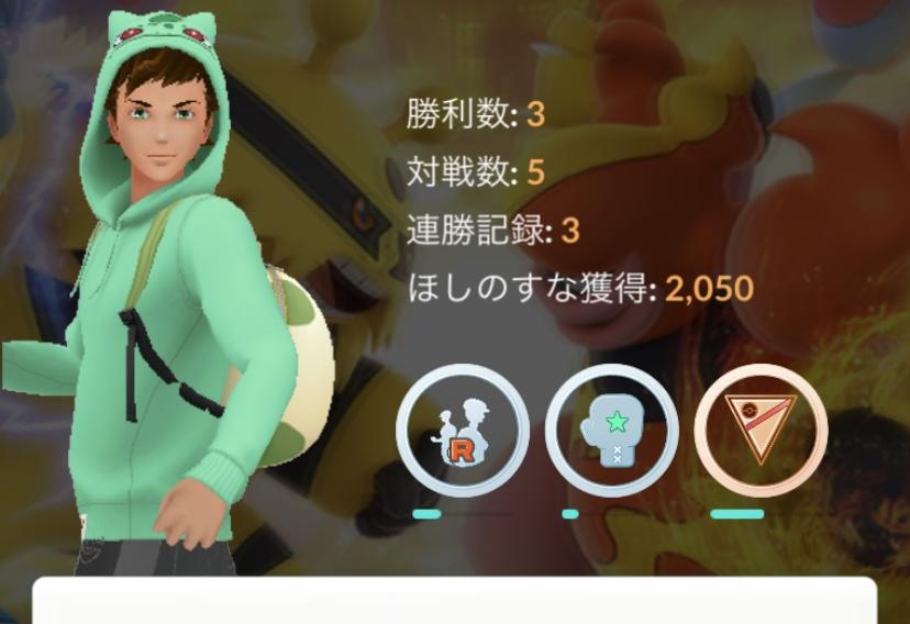f:id:yomotu_nayami:20200130234617j:plain