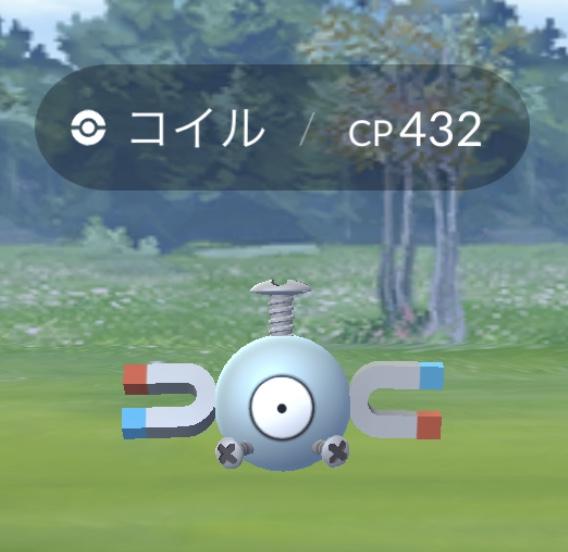 f:id:yomotu_nayami:20200131234311j:plain