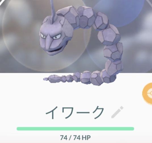 f:id:yomotu_nayami:20200204233303j:plain