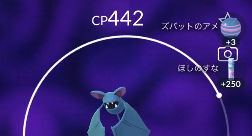 f:id:yomotu_nayami:20200206225344j:plain