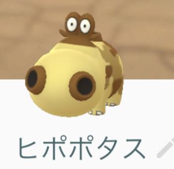 f:id:yomotu_nayami:20200207081947j:plain