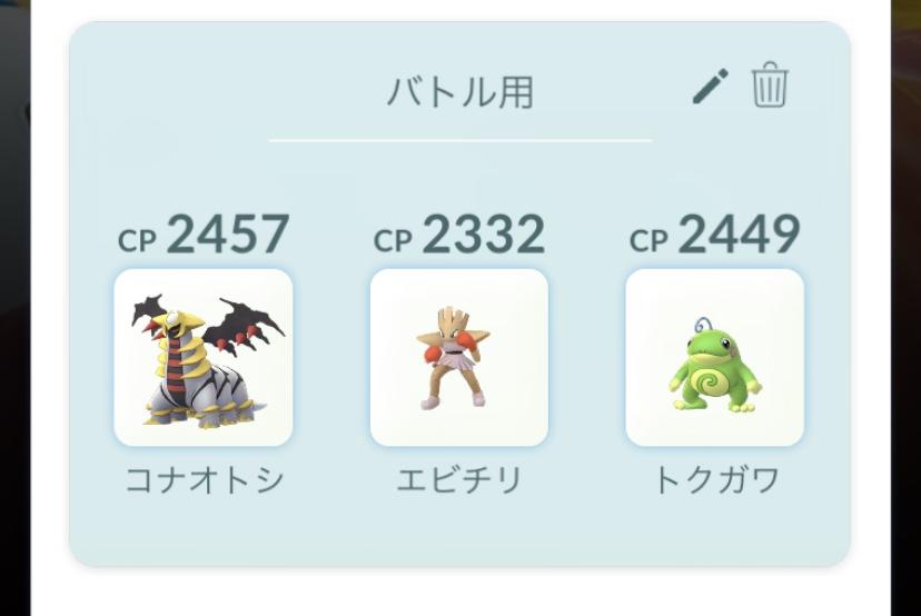 f:id:yomotu_nayami:20200214000329j:plain