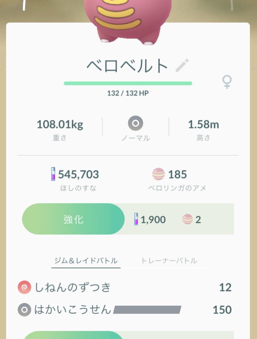 f:id:yomotu_nayami:20200215234809j:plain