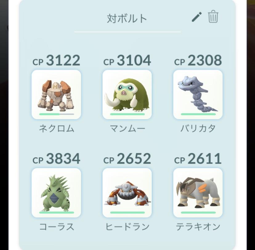 f:id:yomotu_nayami:20200302231626j:plain
