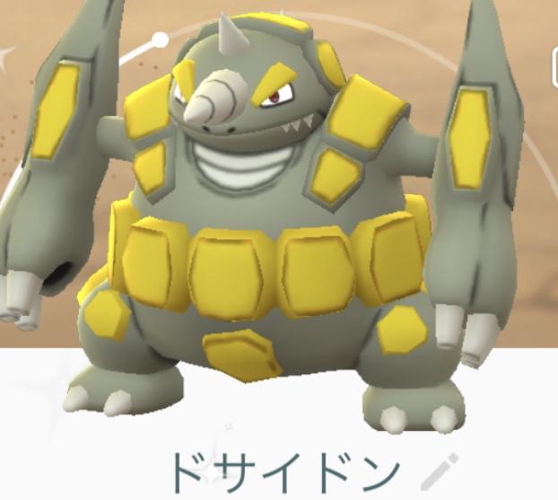f:id:yomotu_nayami:20200302231825j:plain