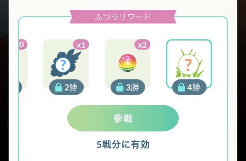 f:id:yomotu_nayami:20200305231952j:plain