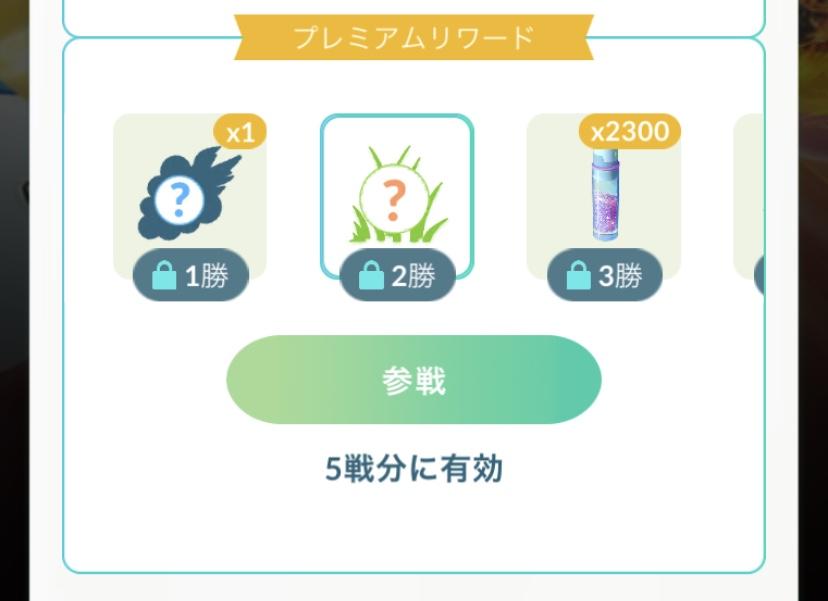 f:id:yomotu_nayami:20200305231959j:plain