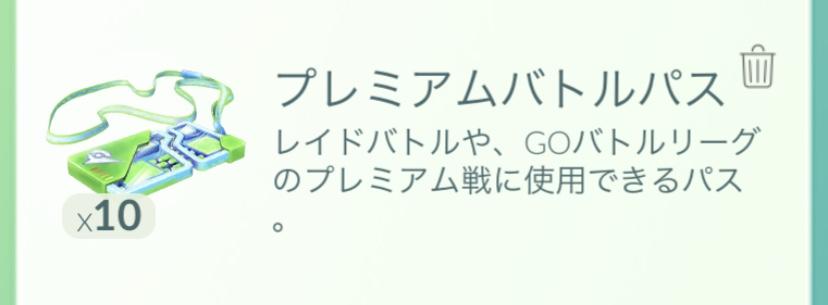 f:id:yomotu_nayami:20200305232352j:plain