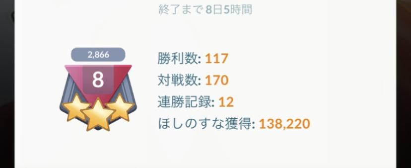 f:id:yomotu_nayami:20200305235339j:plain