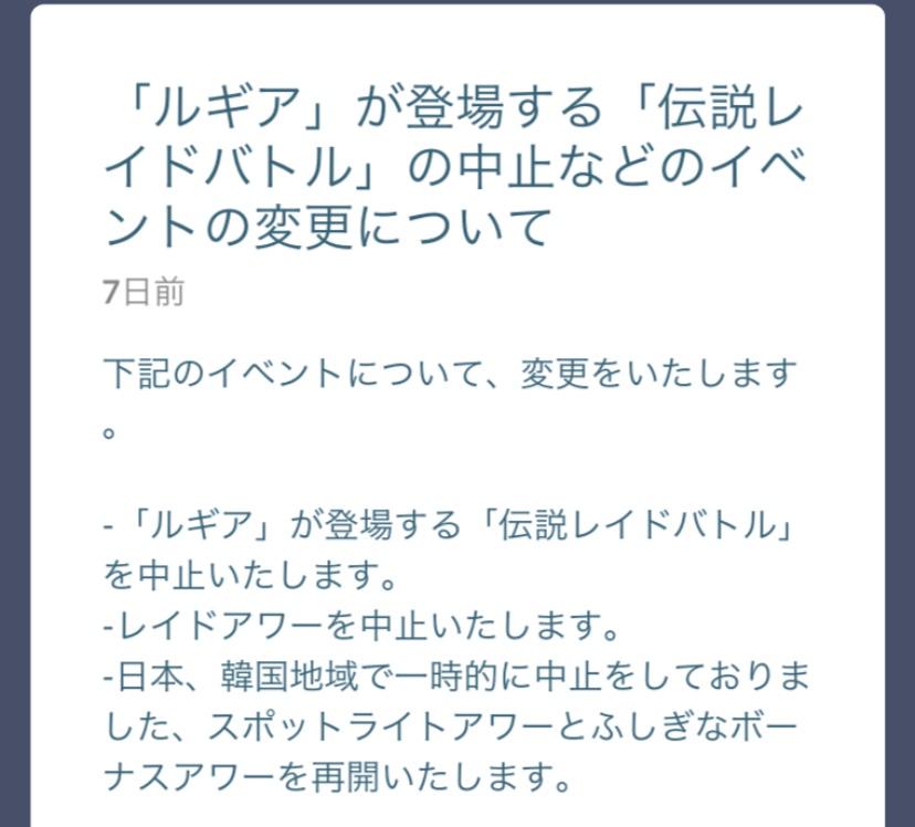f:id:yomotu_nayami:20200324235500j:plain