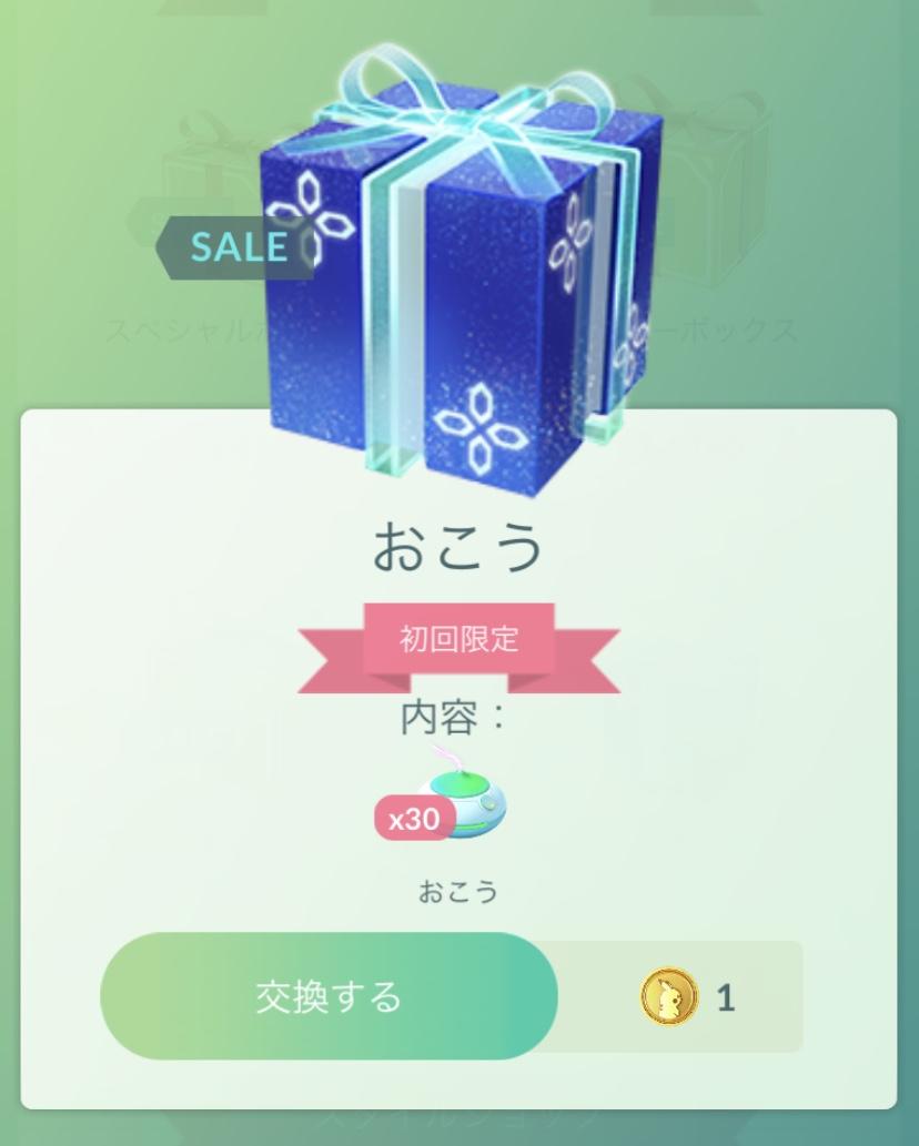 f:id:yomotu_nayami:20200325235201j:plain