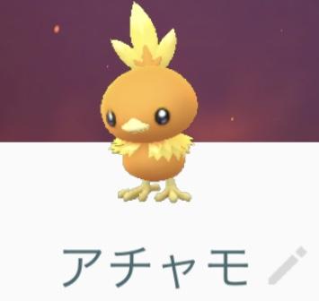 f:id:yomotu_nayami:20200325235219j:plain