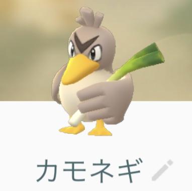 f:id:yomotu_nayami:20200325235249j:plain