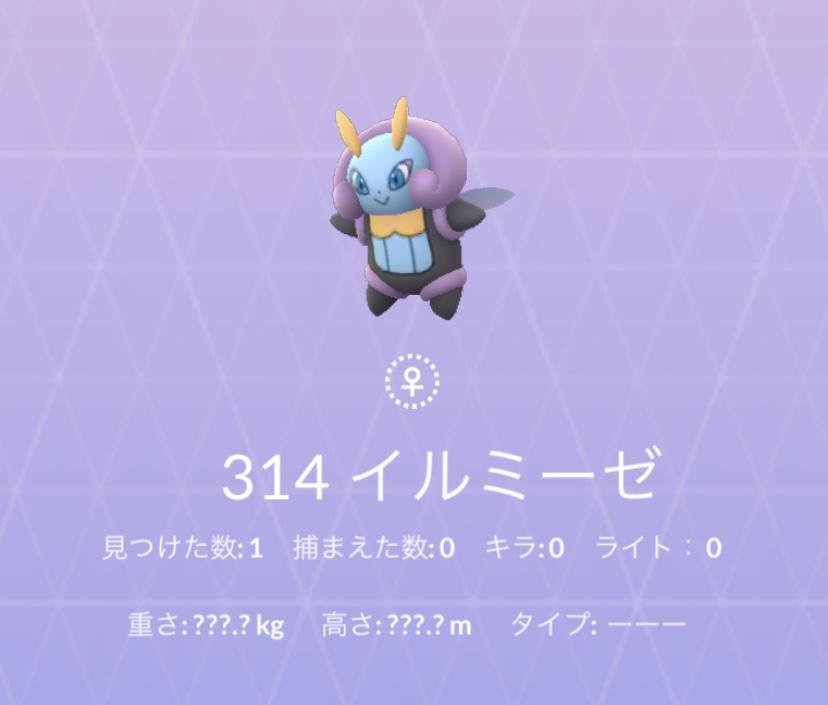 f:id:yomotu_nayami:20200420234857j:plain