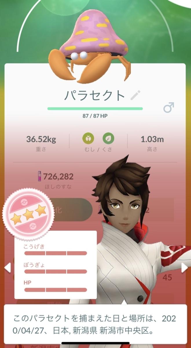 f:id:yomotu_nayami:20200427233935j:plain