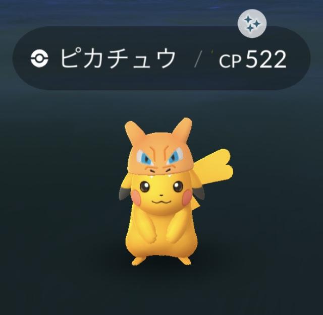 f:id:yomotu_nayami:20200510223144j:plain