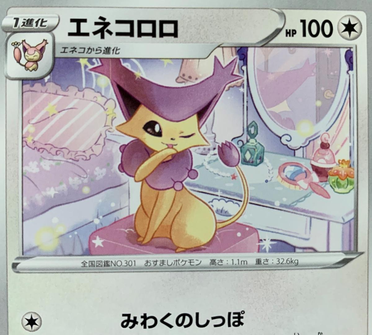 f:id:yomotu_nayami:20200607223654j:plain