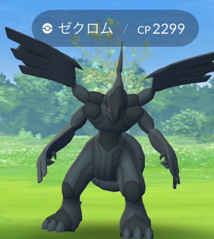 f:id:yomotu_nayami:20200617214620j:plain