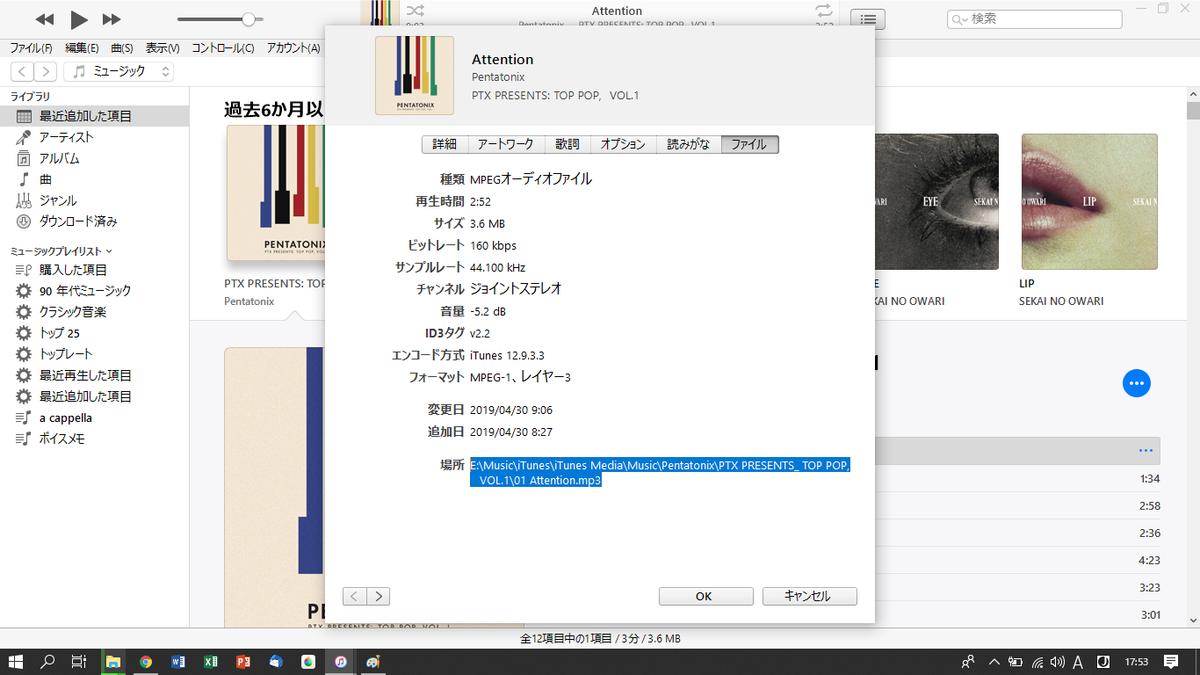 f:id:yomoyama365:20190811180300p:plain