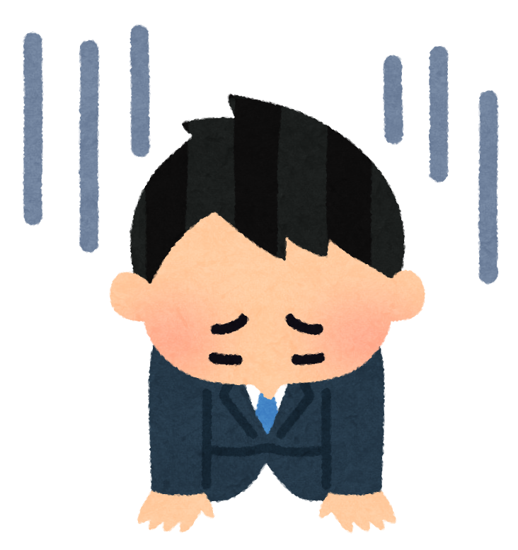 f:id:yomoyama4080:20211021215545p:plain