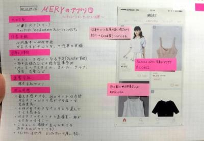 f:id:yomoyamareiji:20160716145714j:plain