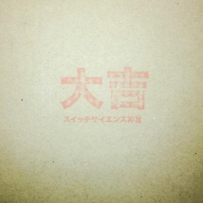 f:id:yomoyamareiji:20170114132154j:plain