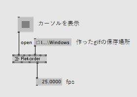f:id:yomoyamareiji:20170114221748j:plain